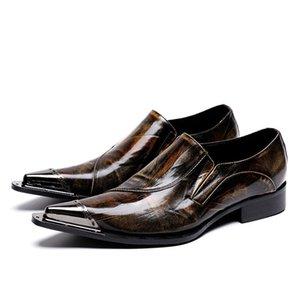 Мужские туфли на плоской подошве из натуральной кожи Свадебные мужские туфли для выпускного вечера Paty Мужская официальная деловая социальная обувь