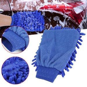 10 Pcs Random Color Super MiMicrofiber Household Car Wash Car Gloves Washer Anti Scratch الجملة Superques