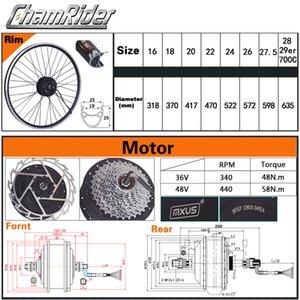 ebike eléctrico kit de conversión de la bici del motor 250W 350W 36V 48V 52V XF07 XF08 MXUS batería marca LCD LED rueda libre pantalla