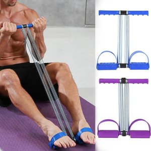 Multifunctional Pedal Puller Sit-Ups Men And Women Practice Arm Muscles Home Fitness Equipment Pedal Pull Rope Double Spring Str