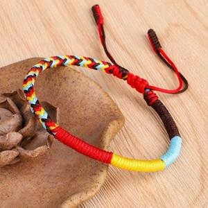 New Handmade Multi Color Good Lucky Red Rope Charm Tibetan Buddhist Knot Bracelets For Women Men Jewelry