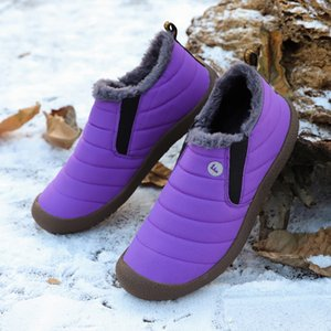 Casual Ankle Winter Boots Unisex Couples High Quality New Solid Color Waterproof Mens Snow Boot Warm Fur Anti Skid Male Shoes
