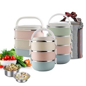 휴대용 스테인리스 열 점심 상자 사무실 도시락 새는 것이 보온병 점심 상자 식품 용기 캠핑 용품
