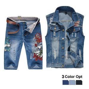 Erkekler Jean Yelek Ceket Takımı Retro Skinny Delik En Denim Kısa Pants 1/2 Pantolon Yaz Plaj Wear Blue Fish Destroyed yırtık