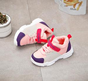 Top Store Crianças Bebê Rosa Bonito Adorável Sapatos Casuais peso leve 2018 Novo calçado confortável