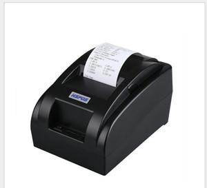 Термопринтер для печати билетов 58-мм принтер для печати билетов поддерживает многонациональную печать текста