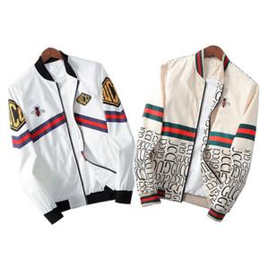 2020 남성 자켓 윈드 브레이커 긴 소매 남성 재킷 후드 의류 지퍼와 동물 문자 패턴 플러스 사이즈 의류 M-3XL