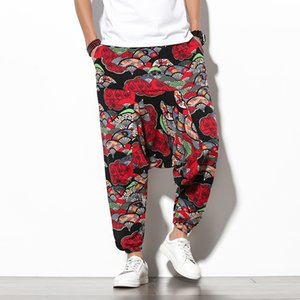 Men Harem Pants Drop Crotch Pockets Joggers Printed Casual Trousers Men Loose Hip hop Baggy Korean Cotton Wide Leg Pants