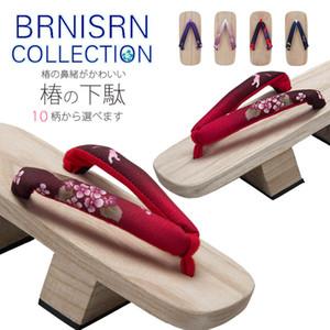 Womens Japanese 2 Legs Wood Geta Flip Flop Sandal Footwear Cosplay 10Colors Plus Size 5.5cm Heel Height
