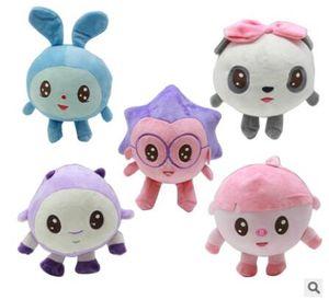 Special Offer 5 15 - 20 Cm Smeshariki Malyshariki Cartoon Plush Toy Hedgehog Plush Kikoriki Nyushenka Pandochka Children Gifts