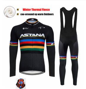 Astana 2019 Winter Thermal Fleece Set Ciclismo Roupas NW Men's Jersey Terno Esporte Andar de bicicleta MTB Roupas Bib Calças Quentes Conjuntos