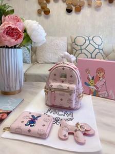 Sehr Hohe Heiße MCM Designer Handtaschen Mode Tasche Leder Umhängetaschen Crossbody Taschen Handtasche Kupplung Rucksack Brieftasche jghkj