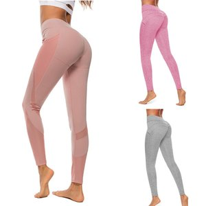 Gym Pants Women For Fitness Push Up Leggings Workout Tights High Waist Pants Solid Fitness Running Tights Athletic Breathable Y200529