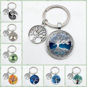 Новый ретро Древо жизни брелок серебро Жизнь дерева кулон Личность Популярные брелок Выпуклые Круглый стекла Подвеска Key Ring ювелирные изделия