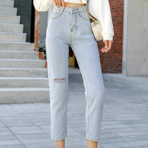 Mazefeng 2020 Women Jeans Ripped Torn Casual Straight High Waist Trousers Pants for Ladies Grils Ankle Length Blue