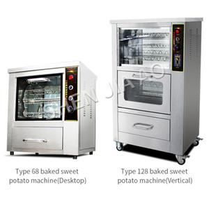 68 Art Desktop Gebratene Süßkartoffel-Maschine 220V Gewerbe Vollautomatische Gebratene Süßkartoffel Ofen Roast Corn-Maschine 1PC