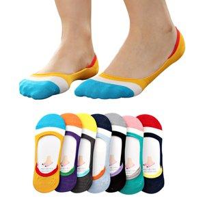 New Unisex Kawaii Donna Estate antiscivolo calze invisibili per barche No Show Antiscivolo Fodera Low Cut Soft cotone traspirante Slipper Socks