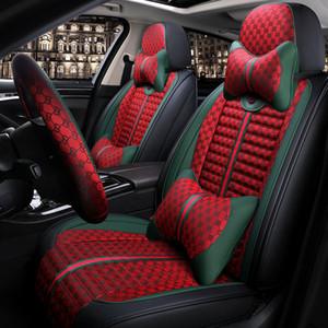 Luxus-Leder-Auto-Sitzabdeckung für Mazda 2 3 6 CX5 Axela All-inclusive-Autositzabdeckung vier Jahreszeiten Universal-Autozubehör rosa rot