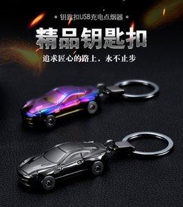 3 일 1 키 체인 자동차 모델 모양 금속 USB 충전식 전기 담배 라이터 불꽃없는 캠핑 바베 큐 크리 에이 티브 패션 디자인 + 주도 빛