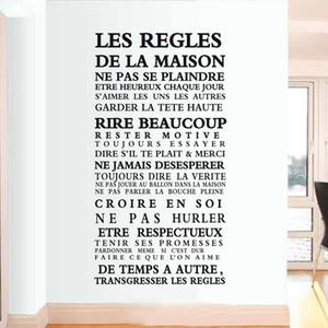 Французская версия Дом Правило стикер стены Бытовая самоклеющиеся наклейки детские спальни, перевозка груза падения