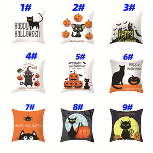 Halloween Trick Pumpkin Pillow Case Linen Throw Pillow Cover For Car Sofa Cushion Treat Stripe Pillowscase Without Insert Home Decoration
