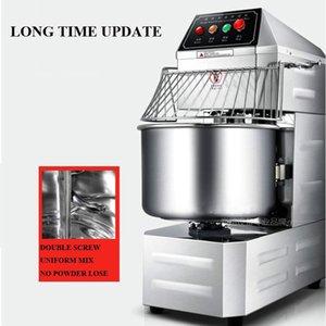 20L 30L 40L 50L Electric mixing machine commercial double speed double action multi-functional kneading machine dough stir machine