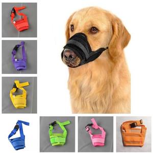 애완 동물 개 조정 마스크 개 훈련 제품 메쉬 통기성 주둥이가 작은 대형 개 입 총구 안티 짖는 씹는 물린 마스크