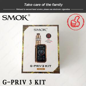 SMOK G-PRIV3 Комплект G-PRIV3 MOD Работает на Новый IQ-G Chipset 230W Box Mod с TFV16 Lite Tank Mesh Coil VS G-PRIV Kit Аутентичные 100%