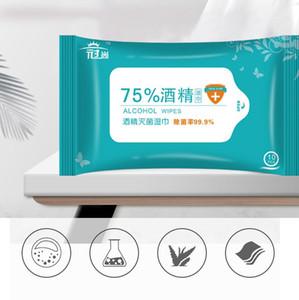 Dipe desinfección Desinfección portátil 75% algodones con alcohol Pads toallitas antisépticas Limpiador esterilización toallitas desinfectantes En Stock