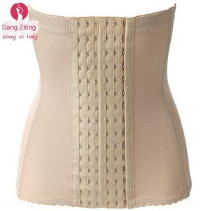 ropa cuerpo de conformación del cinturón abdominal A5nJf Rong Ziting seis breasted-posparto unión corsé Yao Jia clip de cierre de la cintura abdominal de cinturón 811 w
