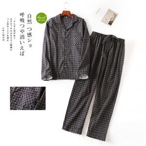 Pur coton hommes autumnwinter de manches longues Pantalons pyjama costumes à carreaux hommes de nuit Pyjama Mansleepwear Flanelle Pyjama CJ191220