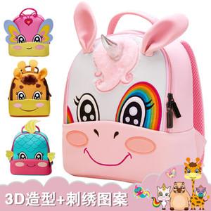 2019 새로운 3D 동물 어린이 백팩 브랜드 디자인 소녀 소년 배낭 유아 어린이 Neoprene 학교 가방 유치원 만화 가방