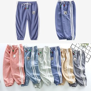 Kids Designer Clothes Boys Summer Ultra-Thin Anti-Mosquito Track Pants Casual Sweatpants