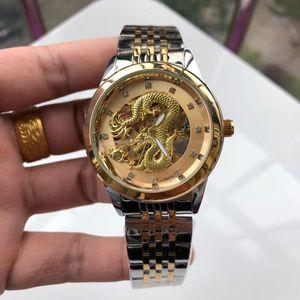 Moda ouro mens relógios Carving dragão chinês 42 milímetros de diamantes de discagem banda de aço inoxidável completa relógio mecânico automático para melhor presente dos homens