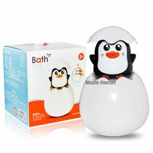 귀여운 만화 디자인 아기 동물 목욕 장난감 욕실 샤워 해변 물 재미 클래식 아이 교육 장난감 선물