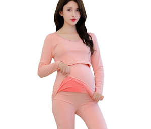 مجموعة ملابس داخلية حرارية للأمومة للنساء ملابس نوم للرضاعة الطبيعية