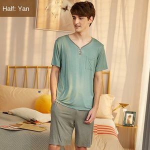 Summer men's thin cool super soft modal knitted short-sleeved sleeping clothes cover can be worn outside pajamas pajamas home clothes