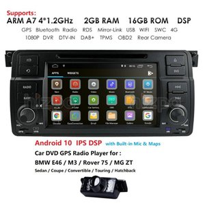 1din Android Car Radio GPS Navigation For E46 M3 Rover 75 Coupe 318/320/325/330 Dvd Multimedia Player head unit stereo Audio car dvd