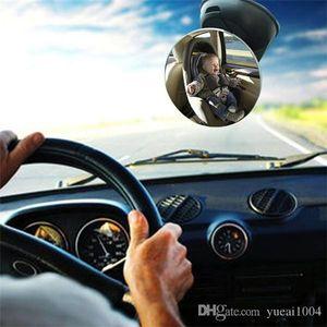 Вид сзади малолитражного автомобиля монитор зеркала автомобиля Back Seat Авто заднего сиденья Зеркало См вашего ребенка Младенец Reverse безопасности Сиденья зеркала заднего вида