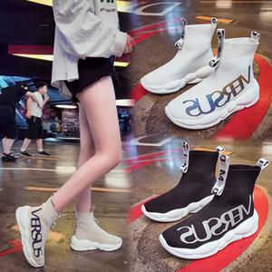 Увеличение вентиляция Fly Ткань Малых белой обуви женщины 2019 Сезонное Расслоение юбка Кроссовки Tide