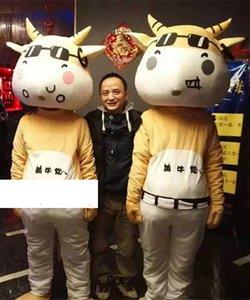 Costume mascotte vache adulte dessin animé vache Cartoon costumes mascotte fête Halloween