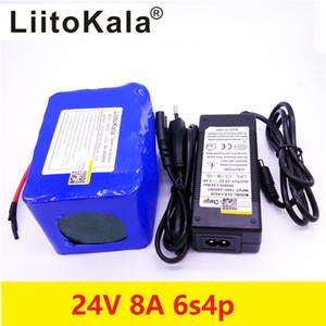 29.2v 350w e bike li-ion 24v 8Ah lithium esooter battery 24v 10Ah li-ion wheelchair battery pack DC for 250w electric bicycle motor + 2A c