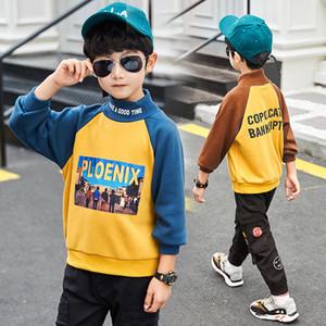 Boys Fall and Winter Clothing Plus Velvet Sweater Children's Thickening Shirt High Collar Shirt Warm New Jacket Coat
