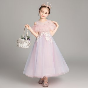 High Quality Pink Tulle Beads Lace Princess Dress Kids Girl Wedding Birthday Party Long Ball Gown Flower Girls Evening Costume