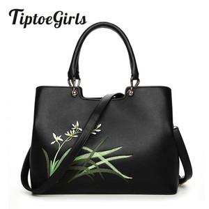 Модная женская вышивка сумка на цыпочках Tiptoegirls Известный бренд Lady Сумки Хороший дизайн сумка Большая сумка на плечо для девочек