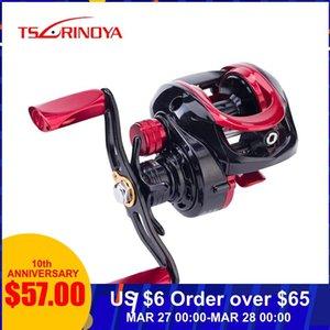 TSURINOYA Fishing Reel XF 50 150 Bait Casting Reel 6.6:1 4kg Drag Power 9+1BB XF запасная катушка легкая приманка