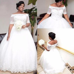 African Plus Size Bridal Gowns Wedding Dresses With Short Sleeves Off Shoulder with Lace Up Wedding Dress