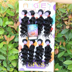 Human mix synthetic braiding hair for marley blended jerry weave hair MIX bulks weft blended 8pcs brazilian hair bundles with closure