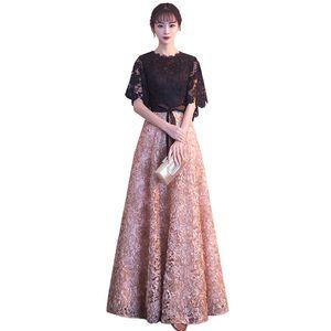 Chinese Oriental Dresses Elegant Khaki Black Lace Evening Dress Simple Floor-length Prom Bride Long Cheongsam Party Formal Gown