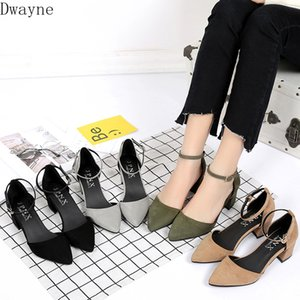 Women Sandals Fashion Low Heels Sandals Summer Shoes Woman Casual Block Heel Middle Hollow Career Pumps Square heel Women shoes